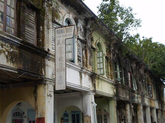 baba house singapore copy