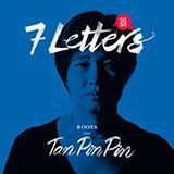 tan pin pin 7 letters
