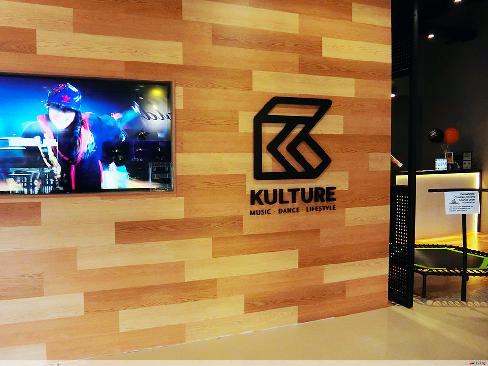 kulture kallang wave mall